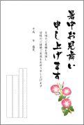 暑中a-03ピンク朝顔
